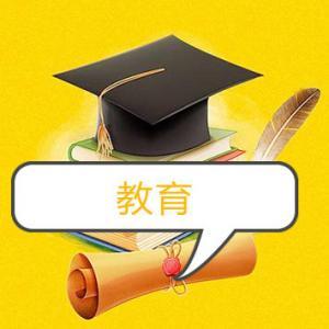 教育新视线
