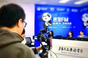 """【污界萌仙女】5G已来!记者将带你体验""""5G版""""进博会新闻"""