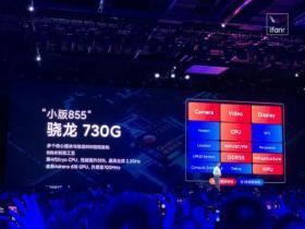 【李白的小迷妹】小米正式公布新机CC9 Pro 售价2799元起