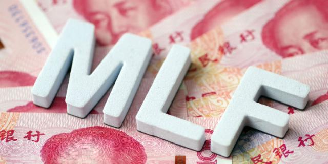 """【呆萌可儿】MLF利率下调或引导""""降息"""" 市场迎意外惊喜 沪指一度冲上300"""
