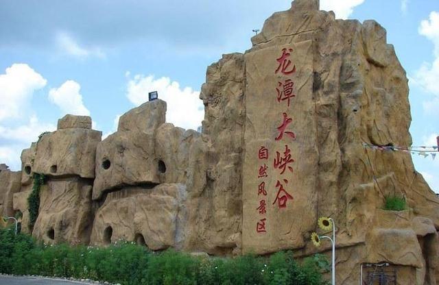 """中国最""""霸气""""旅游景点,欠债4亿也不宰客,一瓶水只卖1元钱?"""
