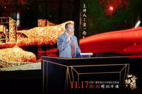 【澄澈的眼】全新文化节目《一堂好课》今晚开讲!