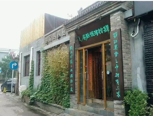 藏在北京胡同里的小饭馆,何以遍地开花?