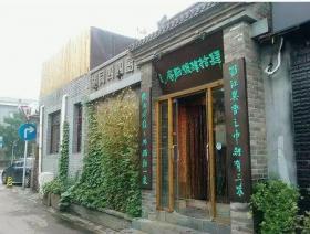 【初夏七鹿】藏在北京胡同里的小饭馆,何以遍地开花?