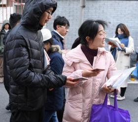 【素笺淡墨】2020年度国考开考,143万人为2.4万余个岗位角逐