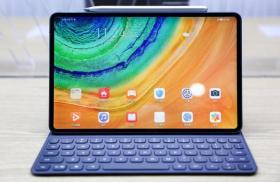 【续写过去曾经】华为MatePad正式发布,全面对标iPad Pro,明年还有5