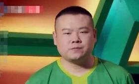 【陌上柳絮倾城雪】岳云鹏和国足杠上了,国足要求小岳岳道歉,网友:他只是在讲故事