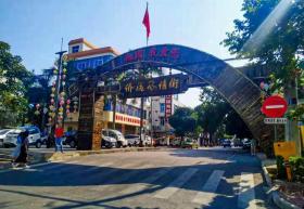 【薄荷味的夏天】广西有座0.7平方公里的镇,住着上万越南华侨难民,成了网红景点