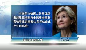 【萌面女超人】美国又一阴谋得逞?12月3日,29国面临重要选择!中国得早做打算