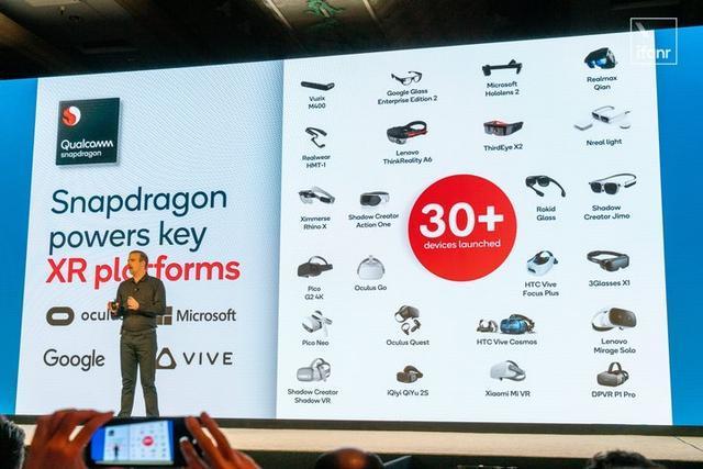 【夕阳追脚尖】高通发布第二代扩展现实平台,智能眼镜设备会迎来爆发吗?