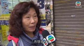 【大碴子姑娘】香港两大私营电力公司宣布提价