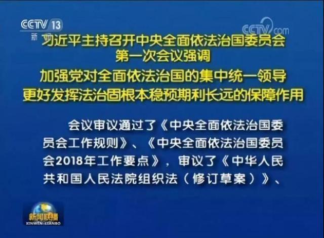 """孙小果""""保护伞""""密集宣判时,""""中字头""""督察组正在云南"""