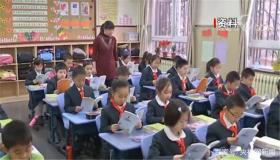 【是疯了的圆规】长牙齿了?教育部详细解读中小学教师减负20条举措