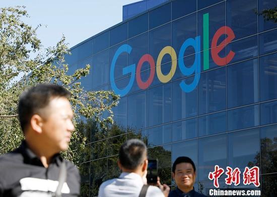 【夜未央樱花落】滥用市场优势?法国对谷歌开出1.5亿欧元天价罚单