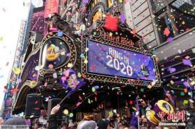 """【我有我的小思念】你好,2020!全球喜迎新年,""""花式""""跨年玩转不停"""