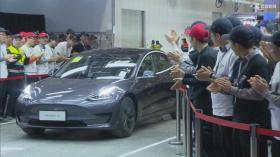 【偏爱枕惊鸿】上海速度!国产特斯拉Model 3首批交付