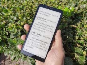 【呼叫提莫队长】用手机看小说不伤眼 就选海信墨水屏阅读手机A5