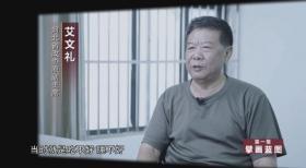 """【叼着奶瓶逛青楼】反腐大片《国家监察》开播 第一集""""猛料""""十足"""
