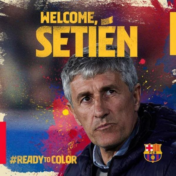 早报:巴尔韦德正式下课 塞蒂恩出任巴萨新帅签约至2022
