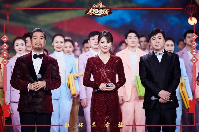 【籽萝卜蹲】张国立、刘涛、沈腾加盟北京台春晚主持人天团