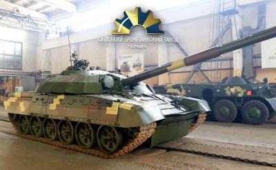 【清净☆莲花香】乌克兰坦克厂经理:坦克物美价廉却没订单,一月造5辆不够买粥钱
