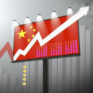 中国经济圈服务分享社区圈子