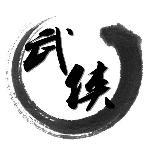 【武侠社区】社区圈子