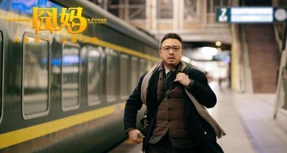 从《家有喜事》到《囧妈》,中国家庭喜剧电影的没落之路