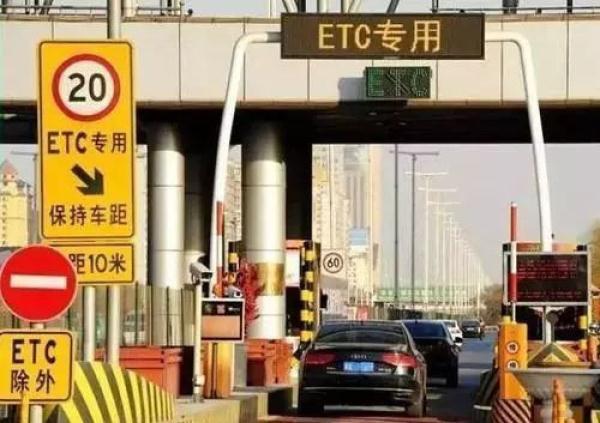 17日起至疫情防控结束,北京高速免费通行