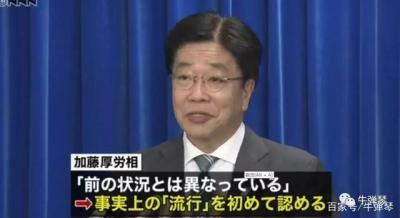 【我要变勇敢】日本疫情蔓延还要搞10万人马拉松!东京奥运还能开吗?