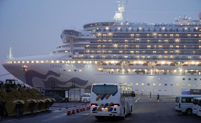 最新!钻石公主号邮轮4位台籍乘客确诊新冠肺炎