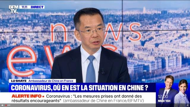 中国驻法大使:疫情对中国经济的冲击是暂时性的