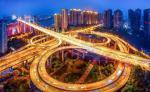 【云裳佳人】实拍山城重庆立交桥,最多15个匝道最高72米,让很多司机崩溃