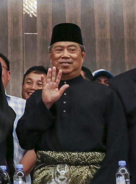 马来西亚总理穆希丁·亚辛宣誓就任