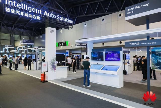 华为智能电动获汽车功能安全ASIL D国际认证