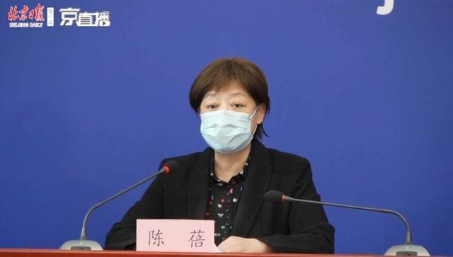 从韩国、意大利等疫情严重国家入境来北京,所有人都需隔离观察