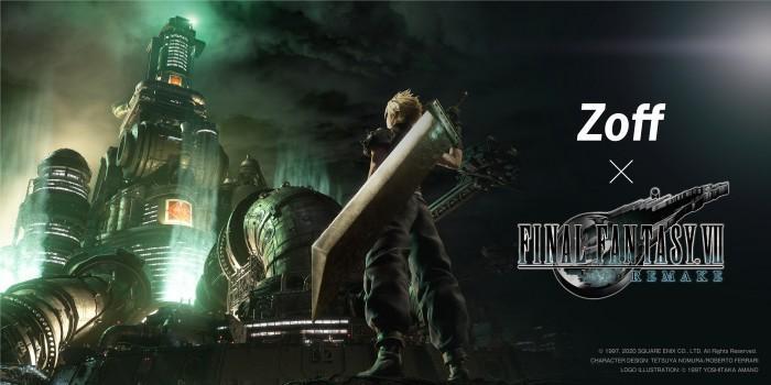 【怪咖女王嘻唰唰】《最终幻想7:重制版》联动眼镜预购开启
