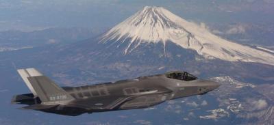 """【我打江南走过】F-35战机也因疫情""""中招"""" 日本组装厂已经停工一周"""