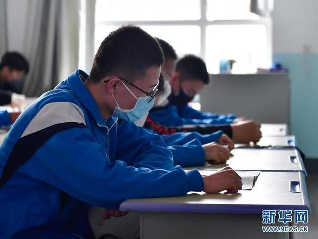【捧着风的少女】何时开学?教育部最新回应:满足三个条件可开学