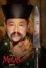 【迷墙里的猫】好爸爸!李连杰甄子丹为女儿出演《花木兰》