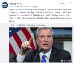 【斗ο觜不吃亏】纽约宣布进入紧急状态