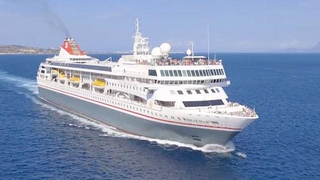 一艘载有5人确诊新冠肺炎的英国游轮在巴哈马海域搁浅