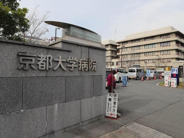 """日本京都部分医院面临""""口罩荒"""":医务人员一周只能用一只口罩"""