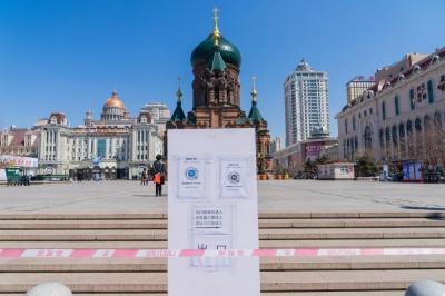 【画个逗号给明天】索菲亚广场围挡拆了,大家又可以近距离的欣赏这座大教堂了
