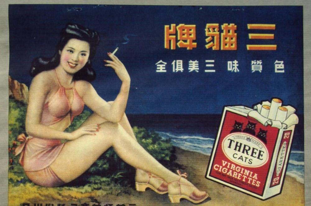 老照片:这些牌子你认识几个?有些广告词简直太霸气