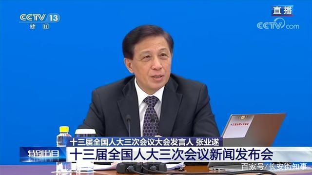 【亂丗小苮囡】大会议程公布!除民法典,还有关于香港的重磅内容