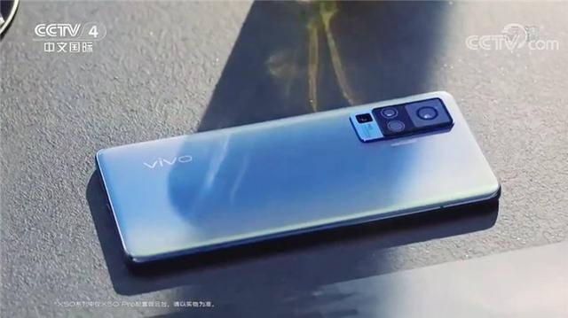【我陪着你走】vivo 发布微云台技术,手机拍照防抖更强了