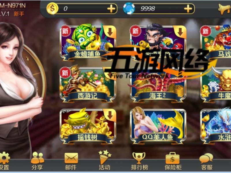 手机app棋牌游戏源码开发定制