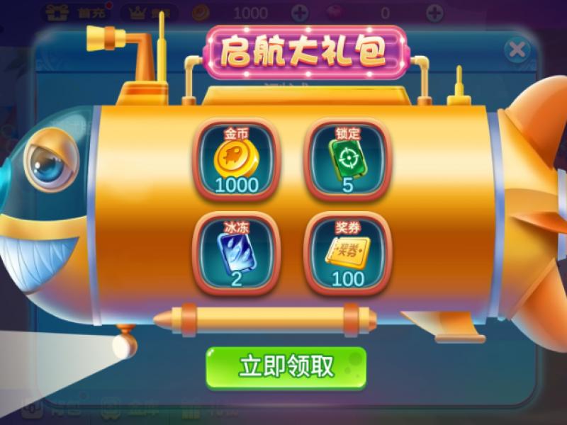 手机棋牌麻将/斗地主、捕鱼游戏源码开发定制