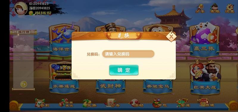 【wupeining】手机棋牌游戏开发